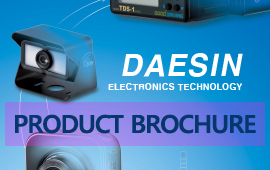 DSET Product Brochure